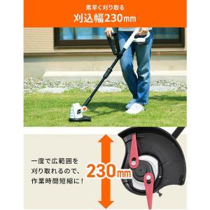 充電式グラストリマー18V JGT230 アイリスオーヤマ|joylight|04