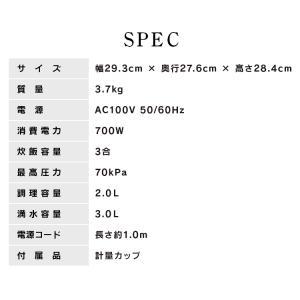 圧力鍋 電気 電気圧力鍋 3.0L 炊飯 保温 グリル鍋 おしゃれ 自動メニュー ホワイト PC-EMA3-W アイリスオーヤマ:予約品|joylight|11