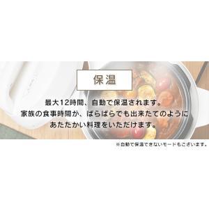 圧力鍋 電気 電気圧力鍋 3.0L 炊飯 保温 グリル鍋 おしゃれ 自動メニュー ホワイト PC-EMA3-W アイリスオーヤマ:予約品|joylight|09