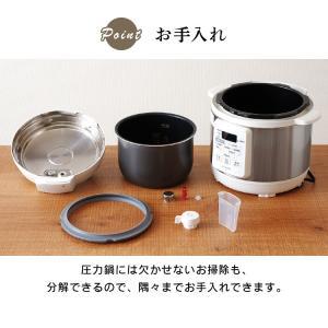 圧力鍋 電気 電気圧力鍋 3.0L 炊飯 保温 グリル鍋 おしゃれ 自動メニュー ホワイト PC-EMA3-W アイリスオーヤマ:予約品|joylight|10