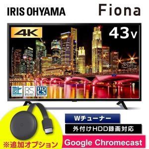 テレビ 43型 アイリスオーヤマ 4K 4Kテレビ 液晶テレビ 43インチ ブラック 43UB10P joylight