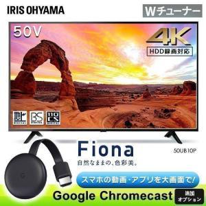 テレビ 50型 アイリスオーヤマ 4K 4Kテレビ 液晶テレビ 50インチ ブラック 50UB10P:予約品 joylight