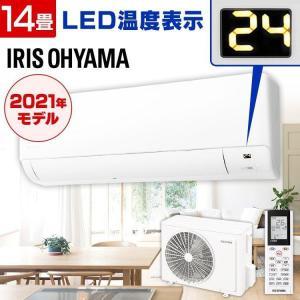 エアコン 14畳 単品 安い アイリスオーヤマ  クーラー 暖房 冷房 空調 ルームエアコン 4.0kW スタンダード IHF-4005G 室内機 IHR-4005G 室外機の画像