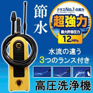 高圧洗浄機 FBN-606 アイリスオーヤマ|joylight