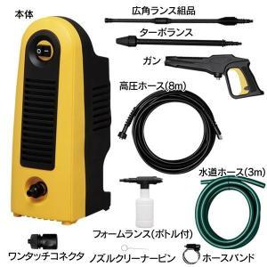 高圧洗浄機 FBN-606 アイリスオーヤマ|joylight|06