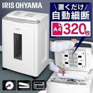 シュレッダー 業務用 アイリスオーヤマ オフィス 電動 大容量 AFS320C joylight