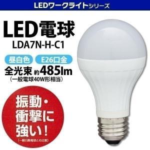 LED電球 E26 LEDワークライト用電球 アイリスオーヤマ