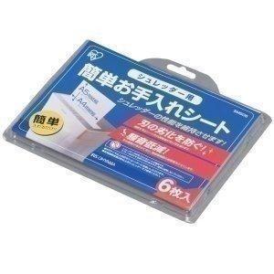 シュレッダー簡単お手入れシート SMS06|joylight
