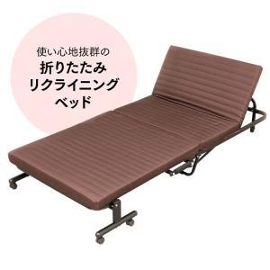 折りたたみベッド ベット 寝具 OTB-BR アイリスオーヤマ|joylight|04