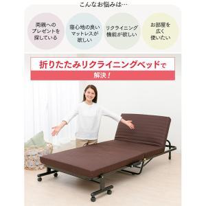 折りたたみベッド ベット 寝具 OTB-BR アイリスオーヤマ|joylight|05