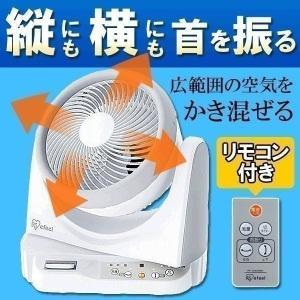 扇風機 サーキュレーター 人気 EAC-2JKR-W/H|joylight