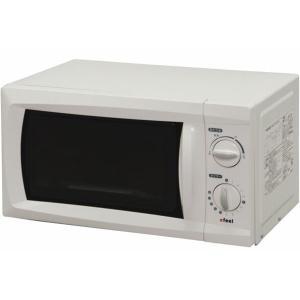 (在庫処分)電子レンジ 調理器具 アイリスオーヤマ 700W EMO-706 EMO-705 人気|joylight|02