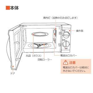 (在庫処分)電子レンジ 調理器具 アイリスオーヤマ 700W EMO-706 EMO-705 人気|joylight|04