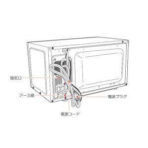 (在庫処分)電子レンジ 調理器具 アイリスオーヤマ 700W EMO-706 EMO-705 人気|joylight|05