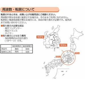 (在庫処分)電子レンジ 調理器具 アイリスオーヤマ 700W EMO-706 EMO-705 人気|joylight|06