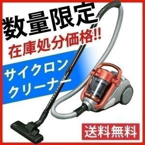 掃除機 サイクロンクリーナー 人気ランキング ECC-1000 アイリスオーヤマ joylight