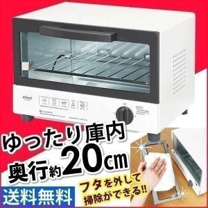 オーブントースター 奥行きワイド 1000W EOT-100 アイリスオーヤマ 人気|joylight