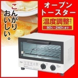 オーブントースター 奥行きワイド 1000W EOT-100K アイリスオーヤマ 人気|joylight