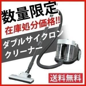 掃除機 ダブルサイクロン ECC-100W 1100W アイリスオーヤマ|joylight