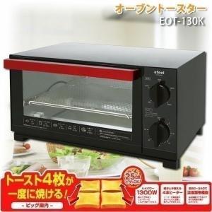 オーブントースター EOT-130K アイリスオーヤマ 人気|joylight