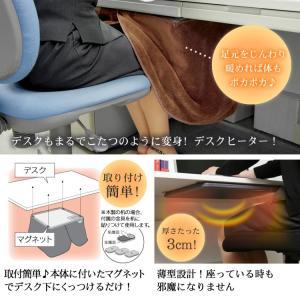 (在庫処分)デスクヒーター フットヒーター 足元 ヒーター 足温器 ぽかぽか DEH-45-T アイリスオーヤマ|joylight|03