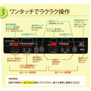 IHクッキングヒーター 2口 EIH1470-B IHコンロ アイリスオーヤマ 人気|joylight|05