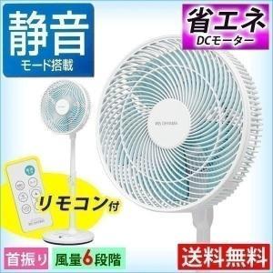 扇風機 DCモーター 人気 EFB-32DHR-10-W/A DC扇風機|joylight
