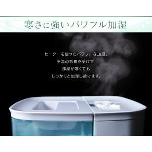 加湿器 アロマ対応 加熱式 加熱式加湿器 清潔 冬 乾燥 SHM-4LU アイリスオーヤマ joylight 05