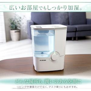 加湿器 アロマ対応 加熱式 加熱式加湿器 清潔 冬 乾燥 SHM-4LU アイリスオーヤマ joylight 07