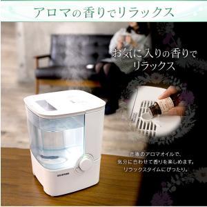 加湿器 アロマ対応 加熱式 加熱式加湿器 清潔 冬 乾燥 SHM-4LU アイリスオーヤマ joylight 09