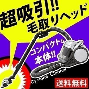 掃除機 サイクロンクリーナー 毛取りヘッド CSK-165-P アイリスオーヤマ 人気|joylight