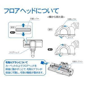 掃除機 サイクロンクリーナー 毛取りヘッド CSK-165-P アイリスオーヤマ 人気|joylight|05