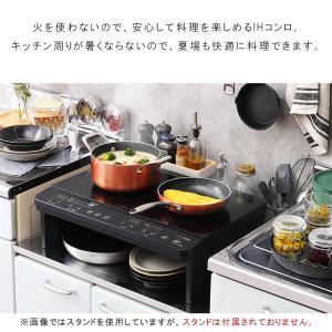 IHクッキングヒーター 2口IHコンロ クッキングヒーター IHK-W1-B アイリスオーヤマ|joylight|03