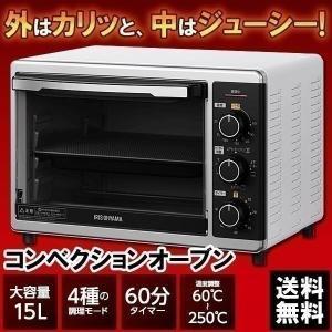コンベクションオーブン FVC-D15A-W ホワイト アイリスオーヤマ joylight