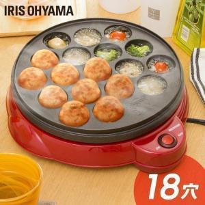 たこ焼きプレート たこ焼き器 ITY-18A-R レッド アイリスオーヤマ joylight