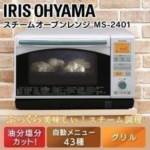電子レンジ スチームオーブンレンジ 加熱水蒸気オーブン タン...