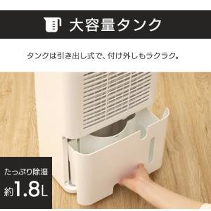 除湿機 衣類乾燥 アイリスオーヤマ コンプレッサー式 除湿器 衣類乾燥機  室内物干し 部屋干し 除湿 乾燥 梅雨 小型 DCE-6515:予約品 joylight 20