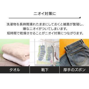 除湿機 衣類乾燥 アイリスオーヤマ コンプレッサー式 除湿器 衣類乾燥機  室内物干し 部屋干し 除湿 乾燥 梅雨 小型 DCE-6515:予約品 joylight 09