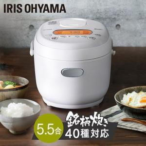 炊飯器 5合 アイリスオーヤマ ジャー炊飯器 安い 米屋の旨み 銘柄炊き 5.5合 ホワイト RC-MD50-W(あすつく)|joylight
