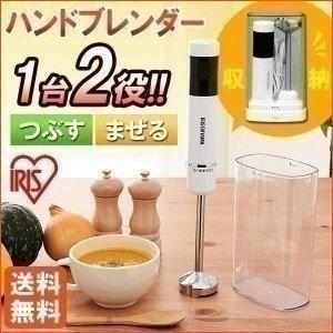 ハンドブレンダー ミキサー 混ぜる IHB-601-W ホワイト アイリスオーヤマ|joylight
