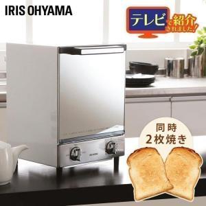 オーブントースター 縦型 2枚 ひとり暮らし トースト おしゃれ 本体 新品 ミラーオーブン パン 朝食 朝 食パン MOT-012 アイリスオーヤマ|joylight