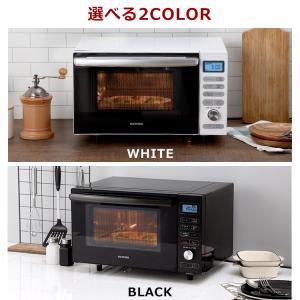電子レンジ オーブン オーブンレンジ オーブン電子レンジ シンプル ヘルツフリー フラットテーブル 18L MO-F1801 アイリスオーヤマ joylight 02