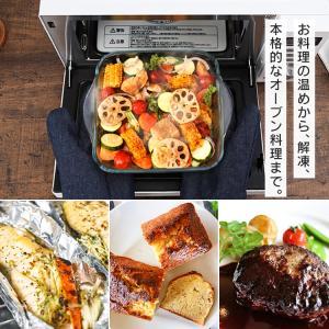 電子レンジ オーブン オーブンレンジ オーブン電子レンジ シンプル ヘルツフリー フラットテーブル 18L MO-F1801 アイリスオーヤマ joylight 03