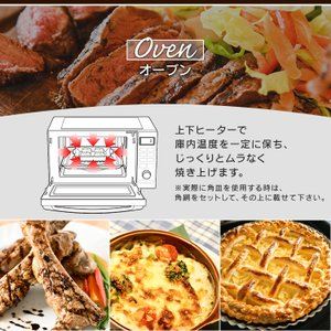 電子レンジ オーブン オーブンレンジ オーブン電子レンジ シンプル ヘルツフリー フラットテーブル 18L MO-F1801 アイリスオーヤマ joylight 04