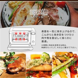電子レンジ オーブン オーブンレンジ オーブン電子レンジ シンプル ヘルツフリー フラットテーブル 18L MO-F1801 アイリスオーヤマ joylight 05