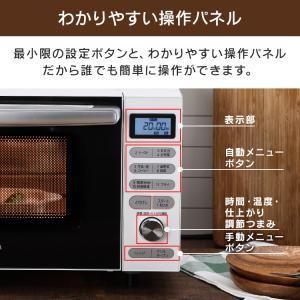 電子レンジ オーブン オーブンレンジ オーブン電子レンジ シンプル ヘルツフリー フラットテーブル 18L MO-F1801 アイリスオーヤマ joylight 08