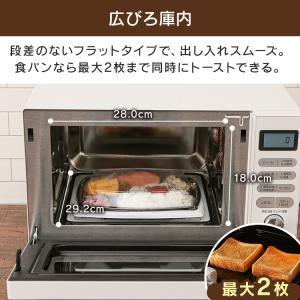 電子レンジ オーブン オーブンレンジ オーブン電子レンジ シンプル ヘルツフリー フラットテーブル 18L MO-F1801 アイリスオーヤマ joylight 09