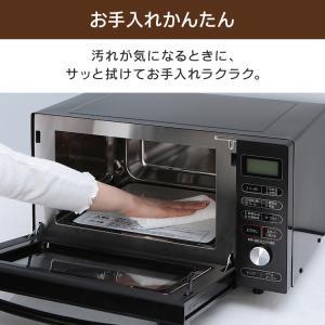 電子レンジ オーブン オーブンレンジ オーブン電子レンジ シンプル ヘルツフリー フラットテーブル 18L MO-F1801 アイリスオーヤマ joylight 10