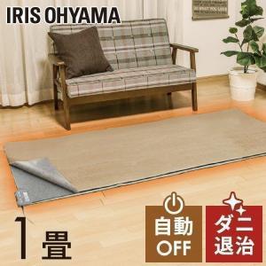ホットカーペット 1畳  電気カーペット  カーペット 本体  フローリング 暖房器具 冬 IHC-10-H アイリスオーヤマ|joylight