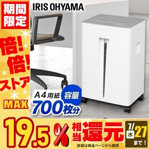 シュレッダー 業務用 アイリスオーヤマ 電動 オフィス 大容量 OF23|joylight